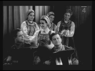 Уральская рябинушка HD Поёт Уральский Русский народный хор Uralskaya Ryabinushka Ural Russian Choir_1080p