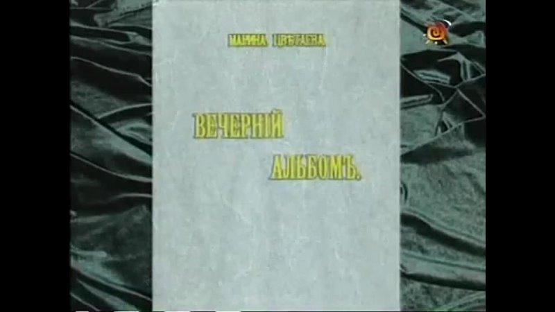 Видео от Библиотека №1 ЦБС Кировского района