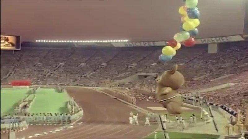 Видео от Андрея Саныча