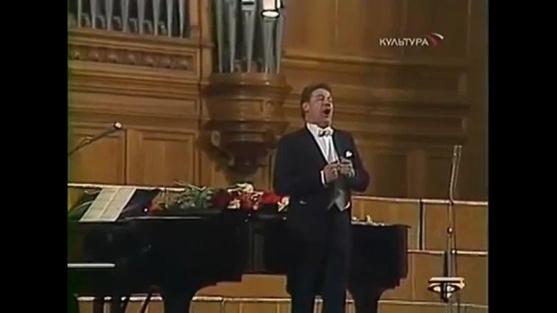 Нестеренко Евгений незабываемые голоса