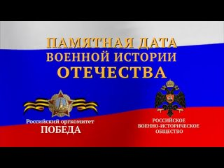 "Видео от МБУК ДК ""Победа"""