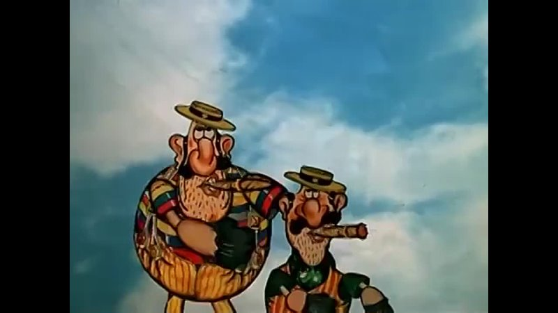 Песенка Мы бандито из мультика Приключения капитана Врунгеля Золотая коллекция 360p mp4