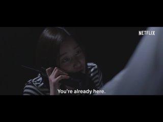 «Звонок из прошлого | Звонок» (2020) — за кадром
