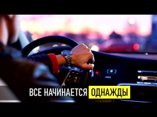 "Автосалон ""ГУСАР"" - дилер Kia, Renault, LADA kullanıcısından video"