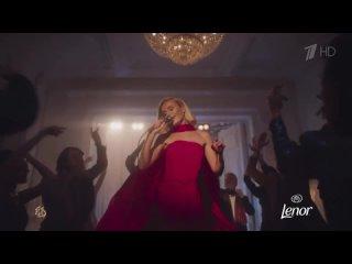 Реклама Ленор от кутюр - Полина Гагарина