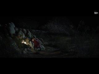 Видео от Смотреть фильм
