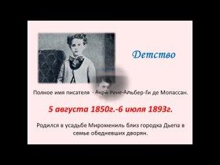 Видео от Центральнаи-Библиотеки Уфимского-Районы