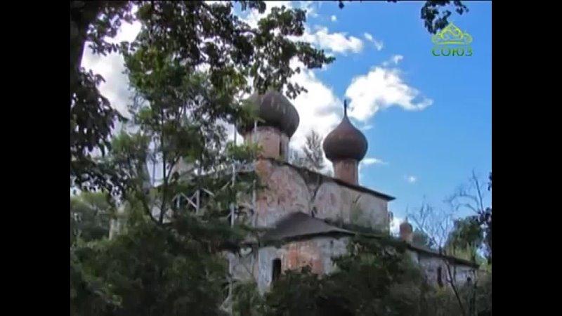 История в лицах Святой праведный воин Феодор Ушаков 360p 1 mp4