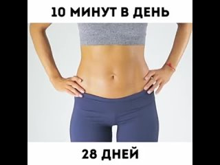7 лучших упражнений, которые преобразят ваше тело всего за месяц 💁♀️Не забудьте подписаться на канал!