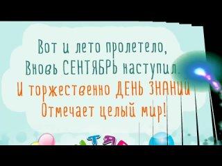 Видео от Ольги Бариновой