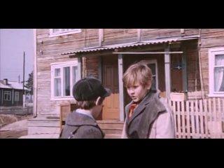 Весенние перевертыши (1974) СССР