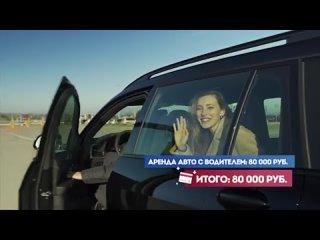 Орёл и Решка в Перми! Регина Тодоренко и Тимур Родригез путешествуют по Пермскому краю