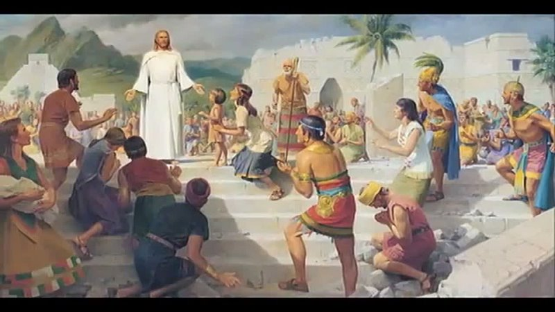 Настоящее имя (Иисуса Христа) - Радомир - Радость Мира