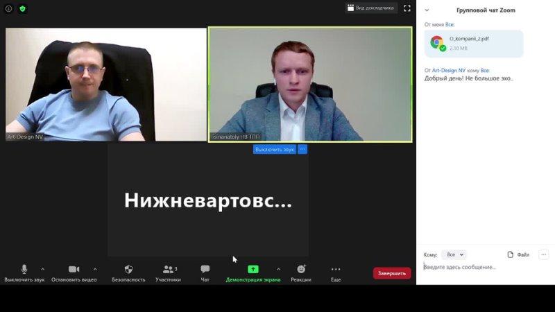ТПП Онлайн Прямой эфир с Анатолием Лисиным