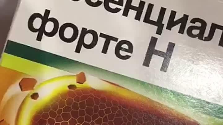Видео от Надежды Хрипуновой