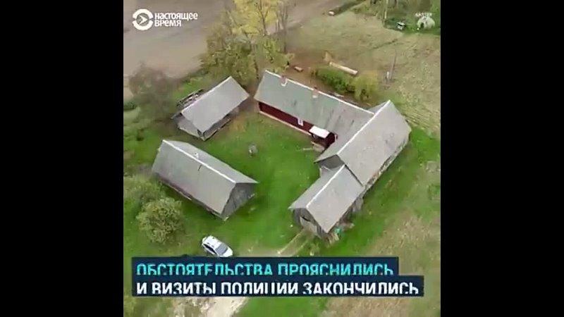 Латвийский хутор где выращивают коноплю Можно ли в Латвии выращивать коноплю