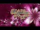 С Днем Рождения_ Яркое Красивейшее Поздравление С Днем Рождения_ Обалденная Песня с Днем Рождения_480P.mp4