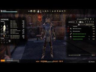 The Elder Scrolls Online - продолжение похождений.
