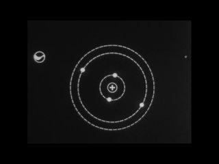 Строение атома. Центрнаучфильм, 1977г