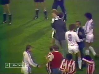 Советский «Динамо Киев» и испанский «Атлетико Мадрид». 3-0. Финал Кубка обладателей кубков УЕФА 1986 года