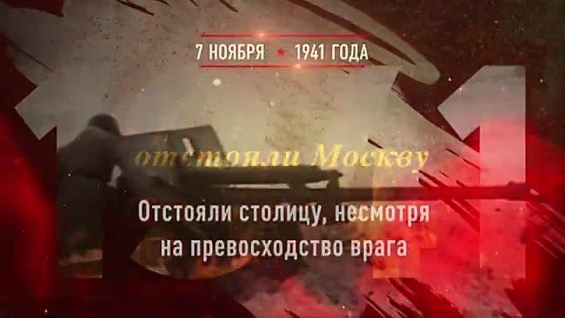День проведения военного парада на Красной площади в Москве