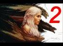 Джордж Мартин – «Песнь Льда и Огня». Книга 1 «Игра престолов». Часть 2. Читает Александр Андриенк