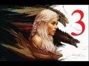 Джордж Мартин – «Песнь Льда и Огня». Книга 1 «Игра престолов». Часть 3. Читает Александр Андриенко