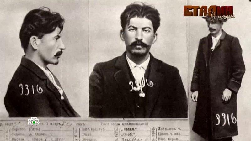 Сталин с нами Сталин и Коба