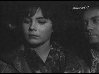 Утренние поезда (1963)