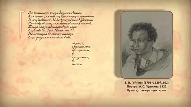 Видео от Мухтоловская детская библиотека