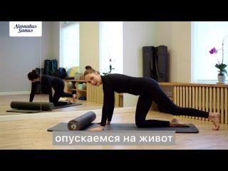 Neonatus Sanus   Неонатус Санус   Остеопат СПб kullanıcısından video