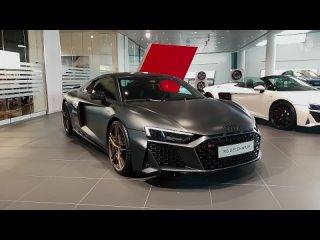 Audi R8 V10 Decennium (2020)   Limited Edition R8