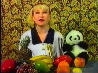 Сыктывкарская реклама 90-х