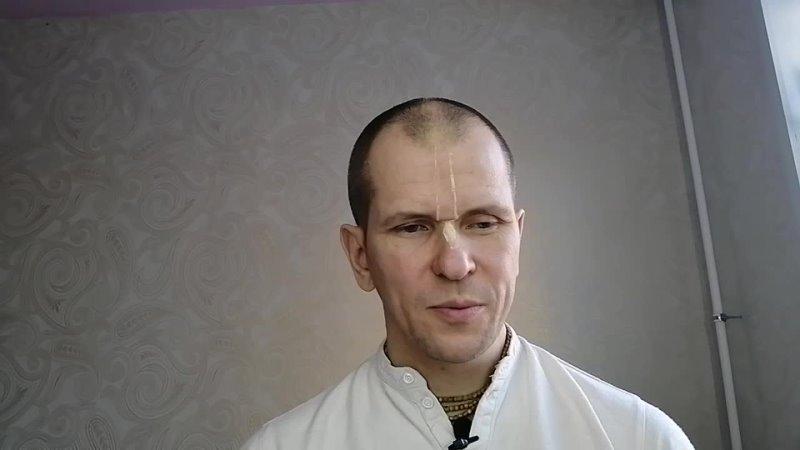 Харе Кришна для чайников 19.12.2020 (28)