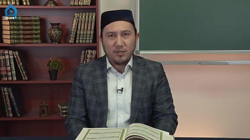 Qur'on saboqlari @14 Muhammad Umar Asr surasi