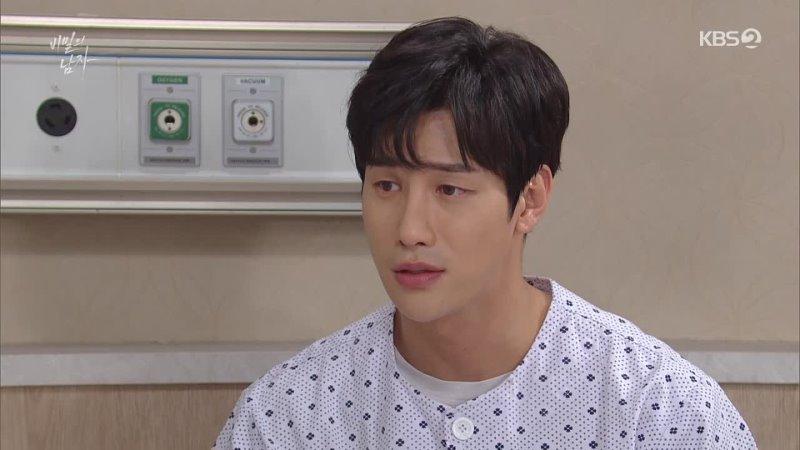 KBS2 저녁일일드라마 [비밀의 남자] 77회 (금) 2021-01-01 저녁7시50분