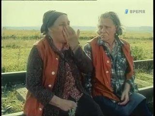 Нонна Мордюкова и Римма Маркова.Социальная реклама из 90 - х