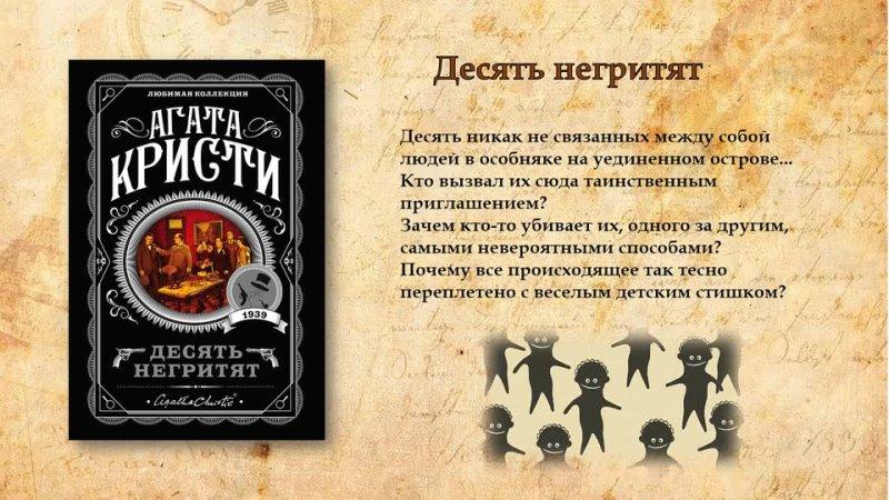 Видео от Новоусманскаи Межпоселенческаи Библиотеки