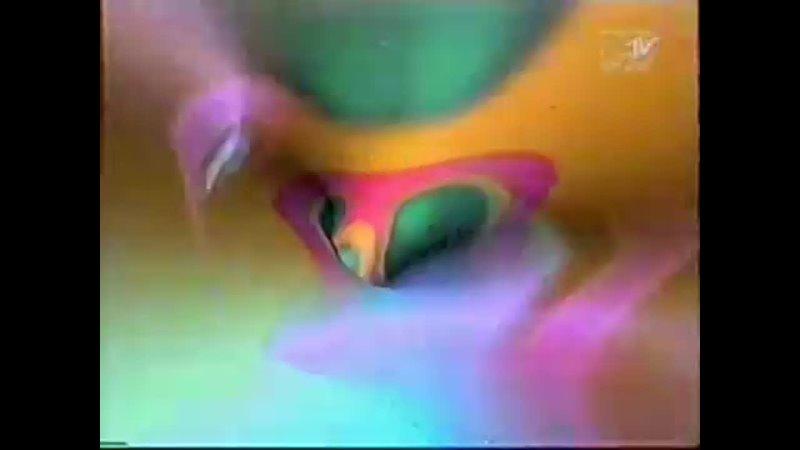The Magi Emanation Everybody Say Love The Prodigy Re Mix Alternative Version