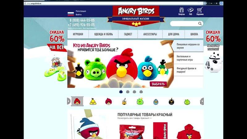 Izzy ᴸᴬᴵᶠ Angry birds гель для душа