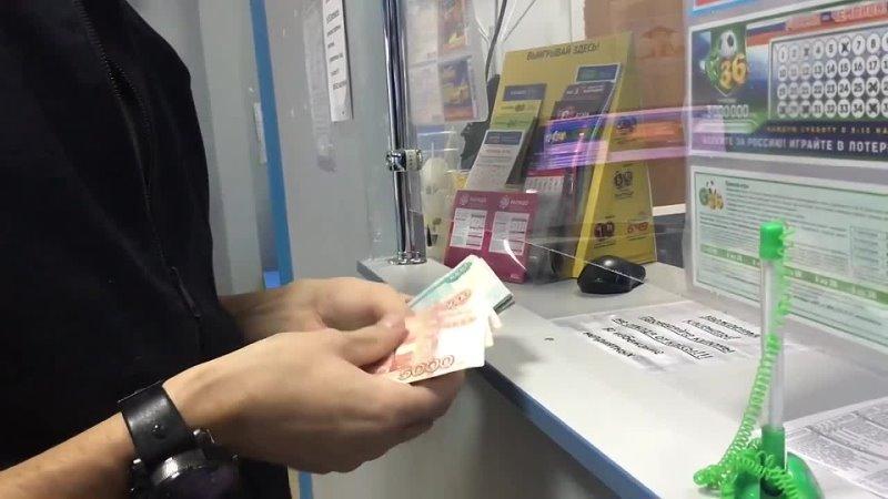 Выигрыш 380 000 рублей в букмекерской конторе