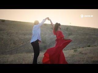 Бахтавар - Роза моя _ Премьера клипа 2020
