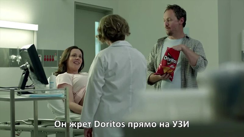 Когда на одной волне с сыном еще до рождения в забавной рекламе чипсов Doritos