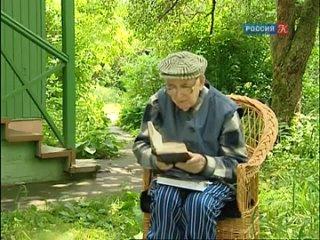 Video by Дом - музей поэта В.Ф. Бокова