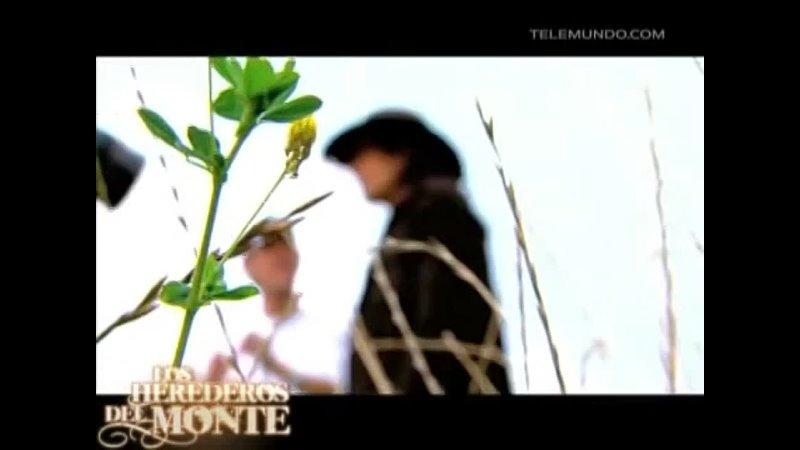 За камерами Наследники дель Монте