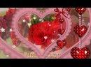 Отпадное видео поздравление с Днем Рождения женщине!.mp4