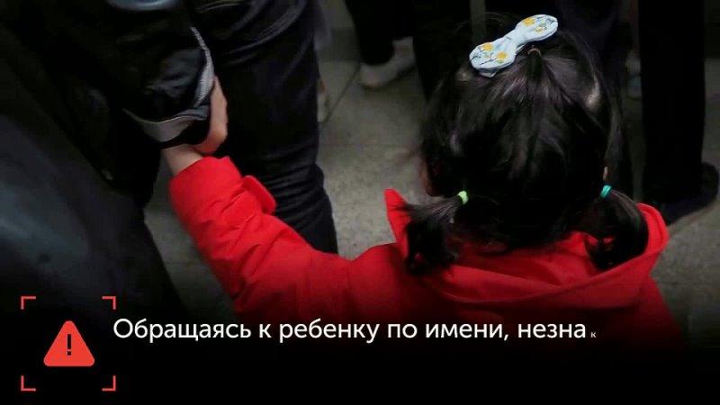 Видео от Управление по делам ГОЧС г Салехард