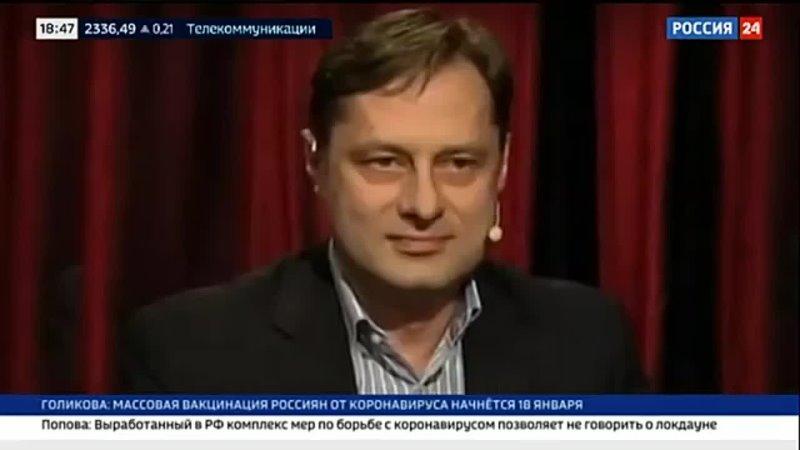 15 01 2021 Россия 24 Вести Дежурная часть