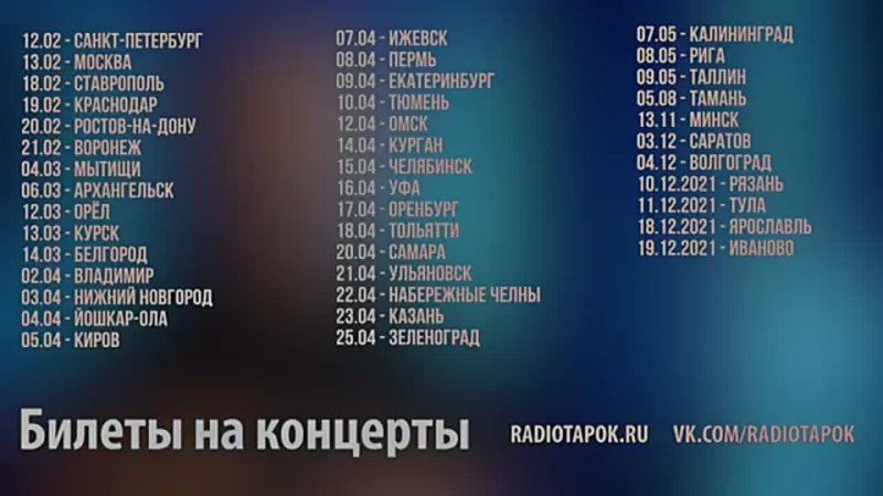 RADIO TAPOK RADIO TAPOK feat Alex Terrible Bodies Drowning Pool Russian version Cover Кавер