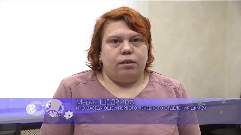 С Новым годом от специалиста ЦК МСЧ имени В.А. Егорова Марии Щедриной